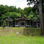 Foto de Akagami Shrine Goshado