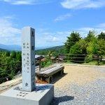 Makago Jinjojo Observatory Foto