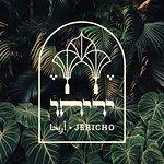 Jericho - יריחו