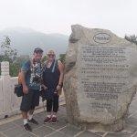 Foto de Gran Muralla China en Mutianyu