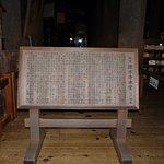Wooden tablet - Rindge Leaphart