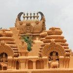 Srikanteshwara Temple