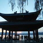 Pagoda at Westlake