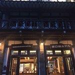 Photo of Kawaguchiko Hotel