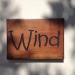 Cottage 'Wind'