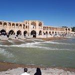 Photo of Khajou Bridge
