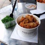 Katsu curry & spicy seaweed salad!
