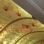 Arch ceiling design of Venue 5's Banqueting Hall
