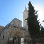 The Church of John the Baptist in Ein Kerem