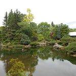 Photo of Manabe Garden
