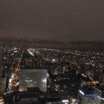 Photo of JR Tower Hotel Nikko Sapporo