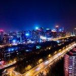 Photo of Crowne Plaza Beijing Lido