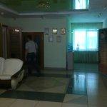 Foto de Hotel Novgorodskaya