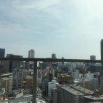 Photo of The Westin Osaka