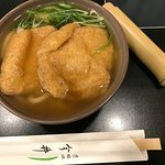 Photo of Dotombori Imai Honten