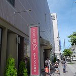 Photo of Hotel Resol Gifu