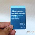 Photo of Four Points By Sheraton Taipei, Zhonghe