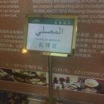 Photo de Guangdong Nanmei Osotto Hotel Haizhu
