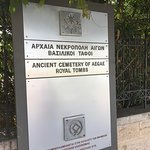 Photo of Museum of the Royal Tombs of Aigai (Vergina)