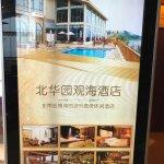 Foto de Beihuayuan Seaview Hotel