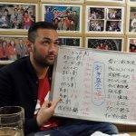 Photo de Kayabuki