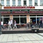 China Restaurant Asia
