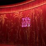 main theater screen