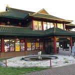 Photo of Hongxin Oriental Buffet