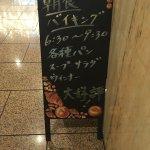 Photo of Numazu Grand Hotel