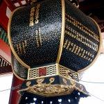 Giant lamp