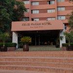 Photo de Hotel Kenzi Farah
