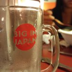 Foto de Big In Japan Restaurant