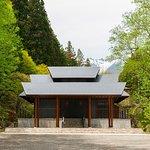Chuo Alps Mori no Kakureyado Tokisumika