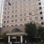 Photo de Hotel Route Inn Minokamo