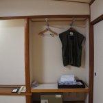 Photo of Hotel Urashima