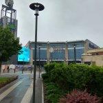 Zdjęcie Arkadia Shopping Mall