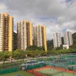 Lantau Island, Discovery Bay, Hong Kong, tennis courts.