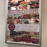 Foto de Richmond Hotel Matsumoto