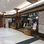 Keawjai Narita Foto