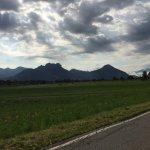Photo of Land Wirtschaft Hoess