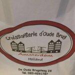 Croissanterie De Oude brug照片