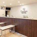 Photo of Comfort Hotel Maebashi