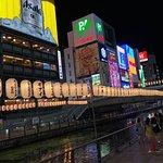 Photo of Shinsaibashi
