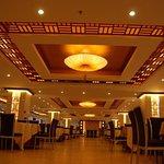Photo of Jasper International Hotel