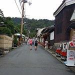 Ginkaku-ji Temple -- road to temple