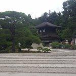 Ginkaku-ji Temple rock/sand garden