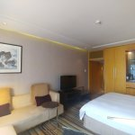 Hilton Beijing Foto