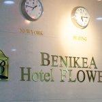 Photo of Benikea Hotel Flower