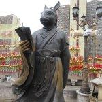 Photo of Wong Tai Sin Temple (Sik Sik Yuen Temple)