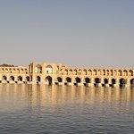 Khajoo bridge, Isfahan, Iran
